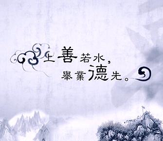 香港绿生国际集团形象宣传片