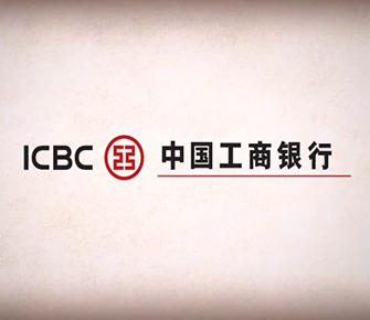 中国工商银行网上银行宣传片
