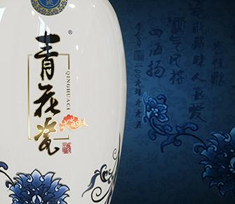 青花瓷高清3D广告片