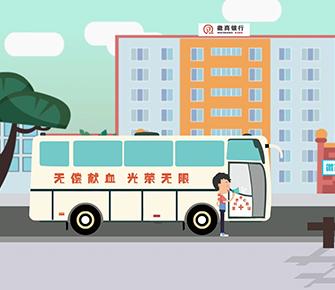宿州中心血站公益广告片
