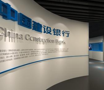 中国建设银行客户体验环境案例