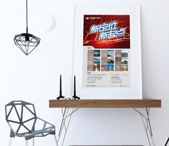 广告营销宣传品设计案例