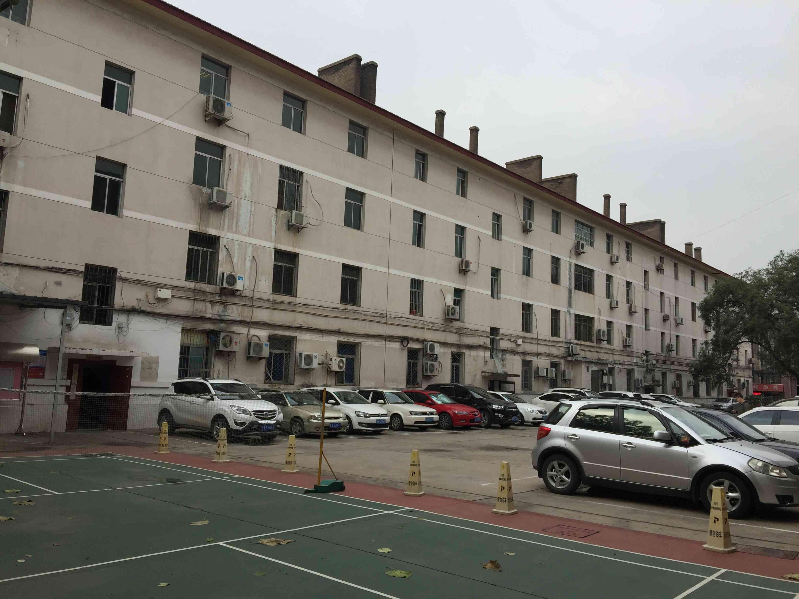 陕西省某工会房屋改造安全鉴定