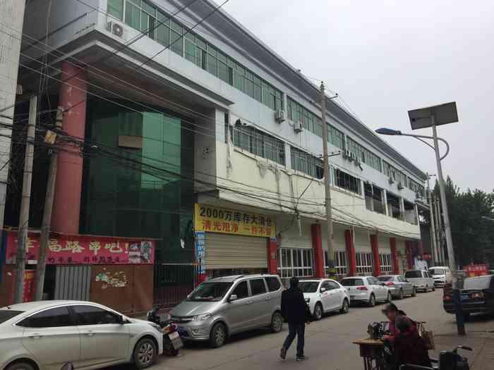 兴平某超级商场改造安全鉴定