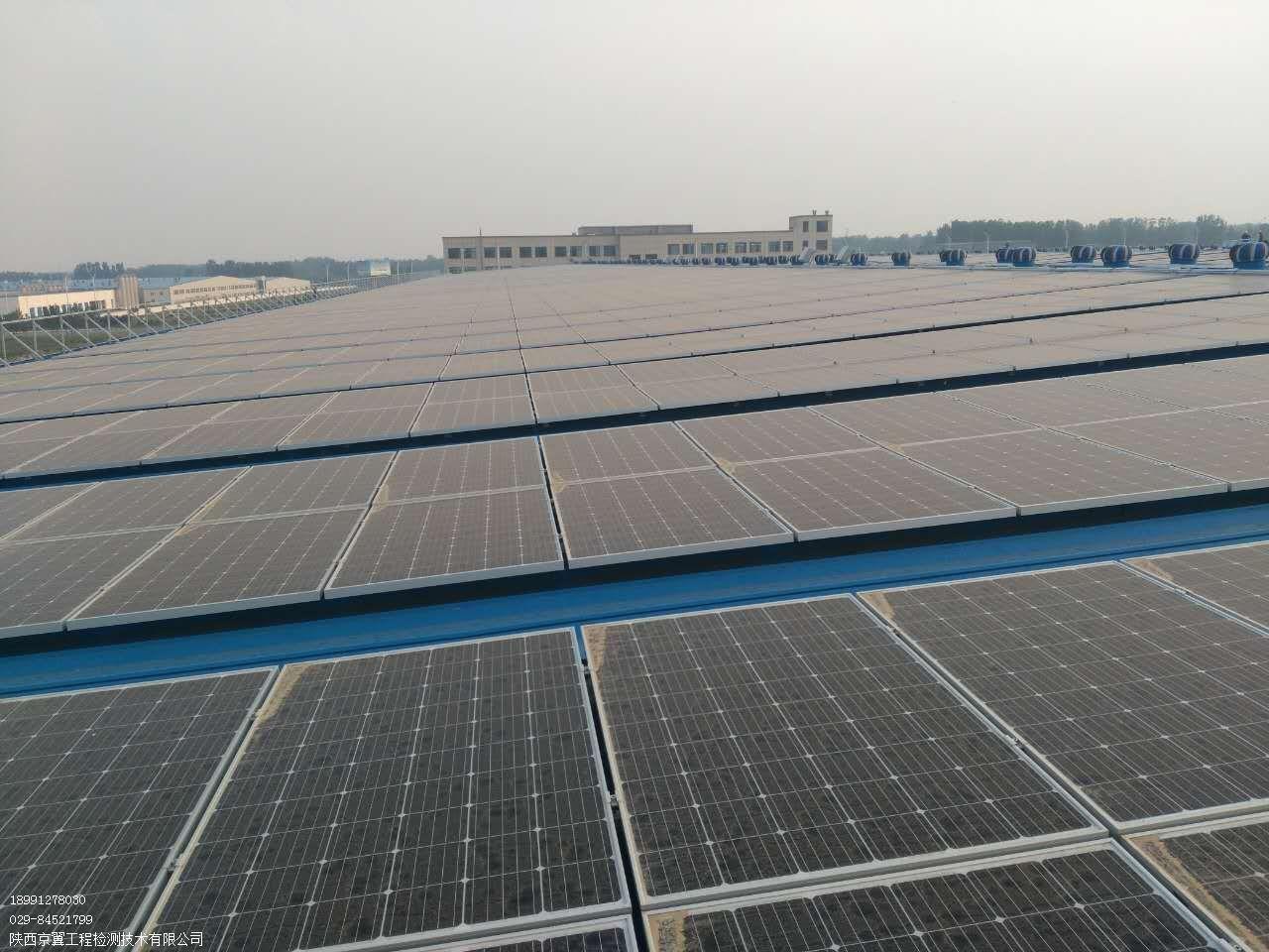 分布式屋顶光伏发电站厂房承载力复核检测鉴定