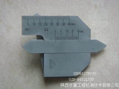 焊缝检验尺