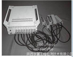 动态信号测试分析仪