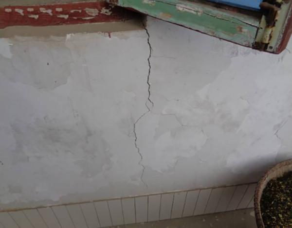 陕西省榆林市横山区危房房屋检测