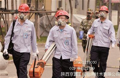 房屋质量检测应该找什么机构? 陕西京冀工程
