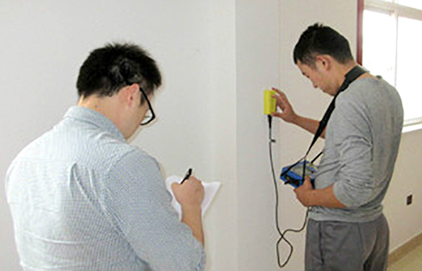 房屋安全鉴定的特点和鉴定标准