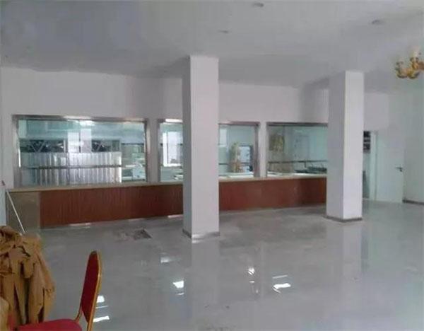 陕西省西安市长安区某艺术学校房屋鉴定