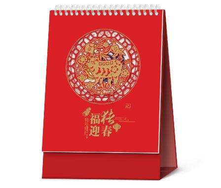 台历定制2019-福猪迎春