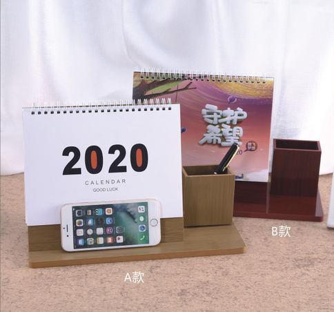 2020年创意台历定制-守护希望