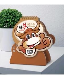 北京台历(挂历)定制-最牛属于你