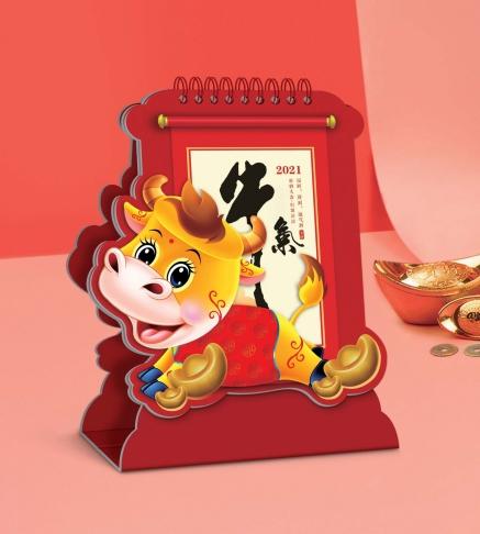 上海台历(月历)定做-牛气