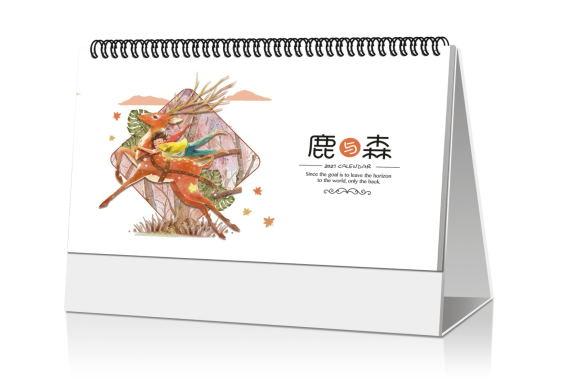 东莞台历定制批发-鹿与森