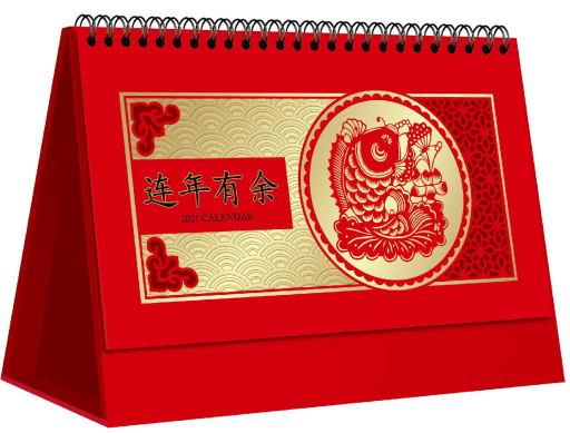 沙县台历(挂历)定制批发-年年有余
