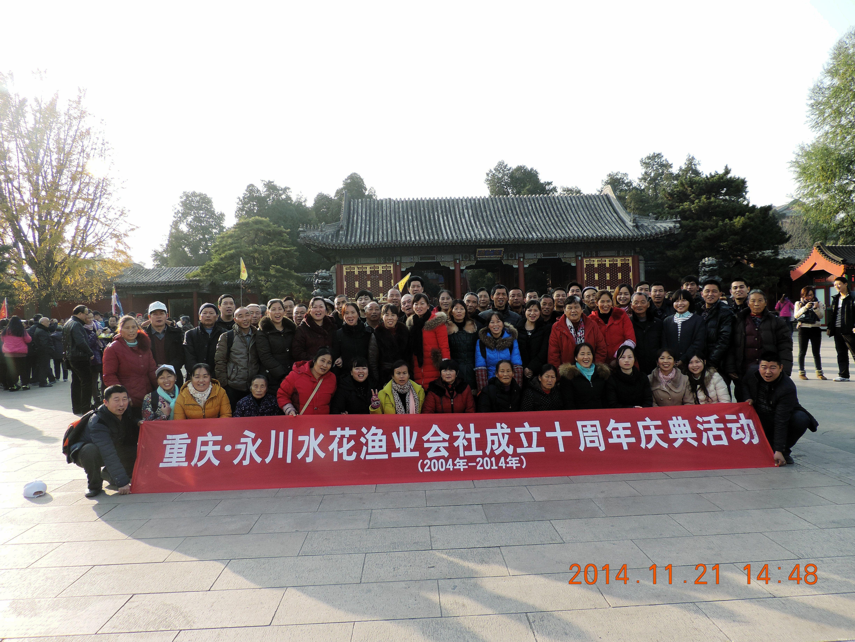 北京天津五日游(颐和园)