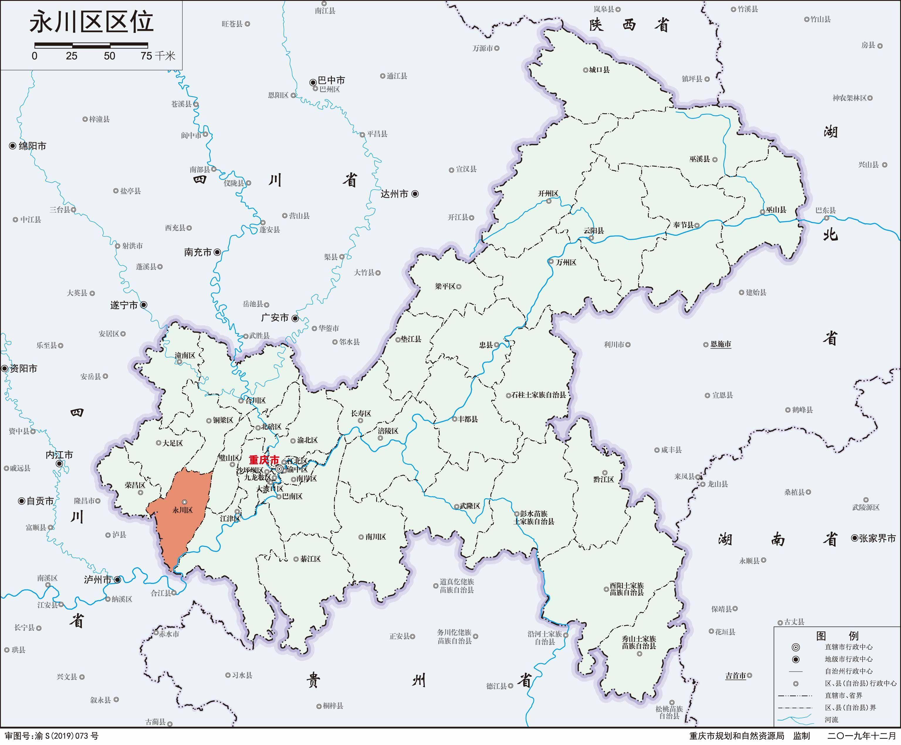 永川区位图