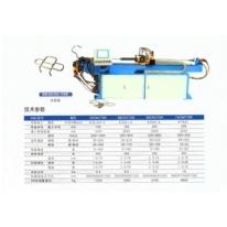 SB38CNC-TSR三维数控液压弯管机