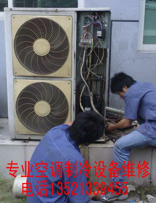 北七家维修空调,北七家修空调