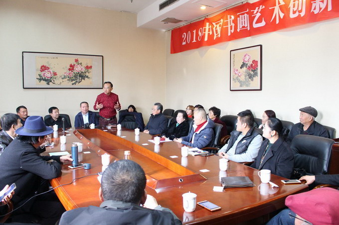 中国书画艺术创新与发展研讨会刘重重会长发言