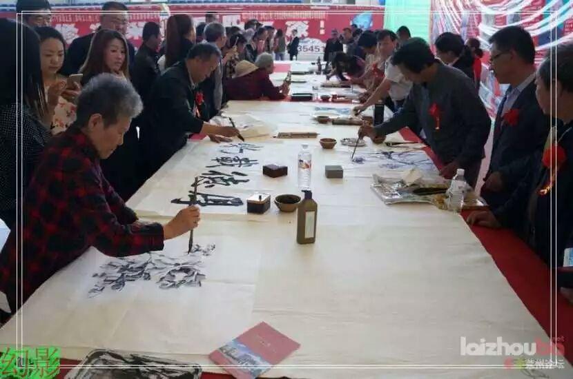 2019翰林院中国百强书画家评选名单