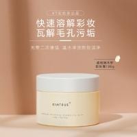 KIMTRUE卸妆膏   100g  含辣木籽提取物