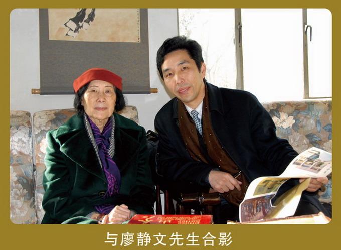 协会领导张峰和徐悲鸿夫人廖静文