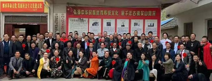 中国翰林院安徽分会会员活动现场