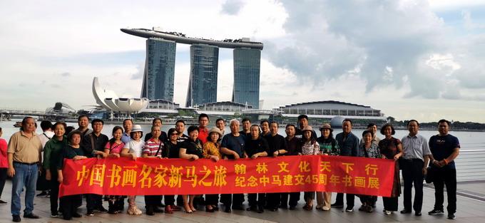 张红娜带队在新加坡考察交流