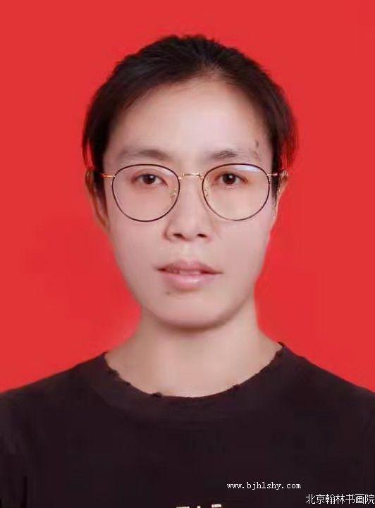 李舒,北京翰林书画院三河分院副秘书长