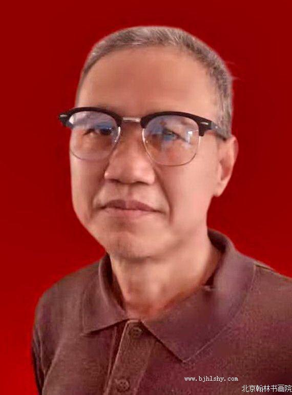 王东宝,北京翰林书画院 曲阜分院常务理事