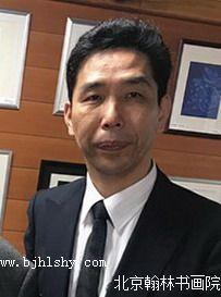 张峰,翰林院历史书画艺术传承人