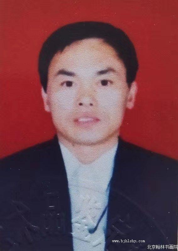 李文学,北京翰林书画院 潍坊分院院长