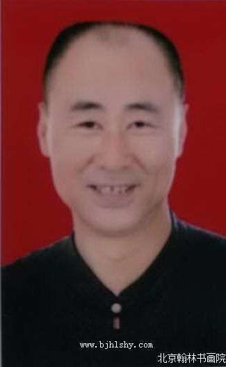 郭清君,北京翰林书画院 副秘书长