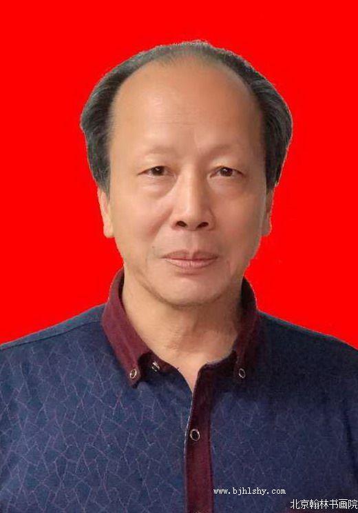 陈礼川,翰林院历史书画艺术传承人