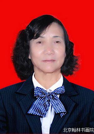 刘福美,翰林院历史重彩石榴画派第一艺术传承人