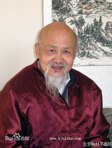 黄努卫,翰林院历史书画艺术传承人