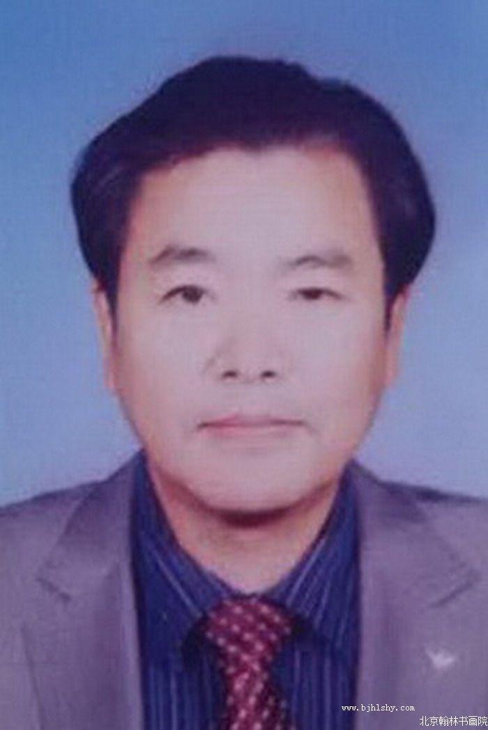 赵以宝,翰林院历史书画艺术传承人
