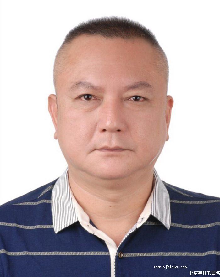王继鸿,北京翰林书画院广东潮汕分院副院长