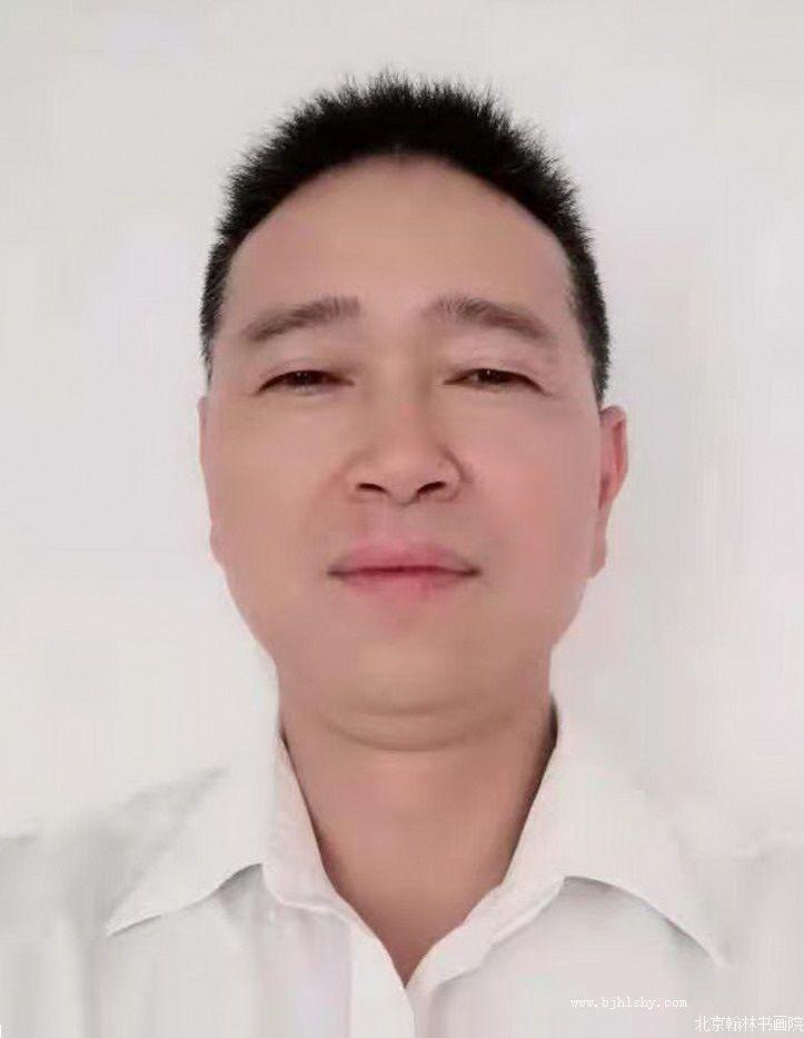 江木全,北京翰林书画院广东分院理事