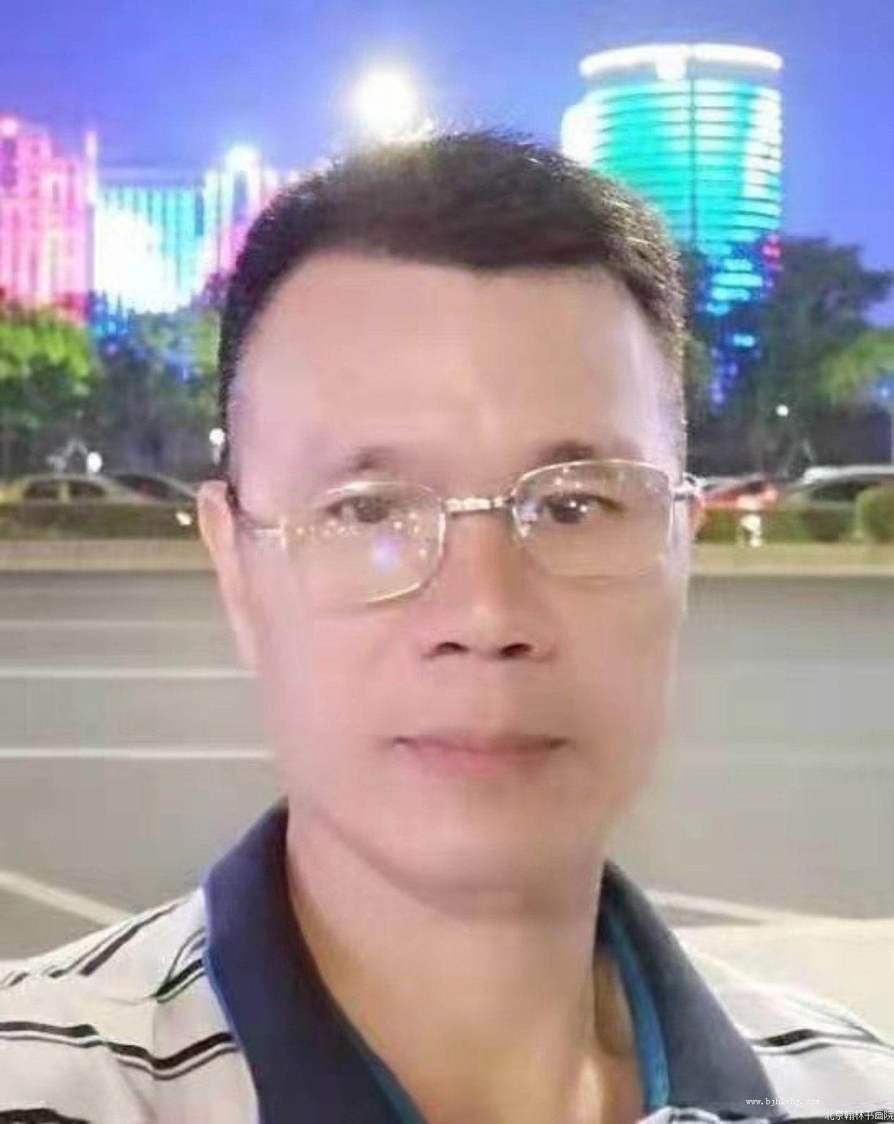 赖金全,北京翰林书画院广东分院理事