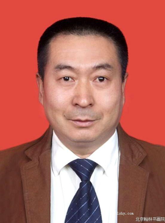 荆浚轩,北京翰林书画院威海分院院长