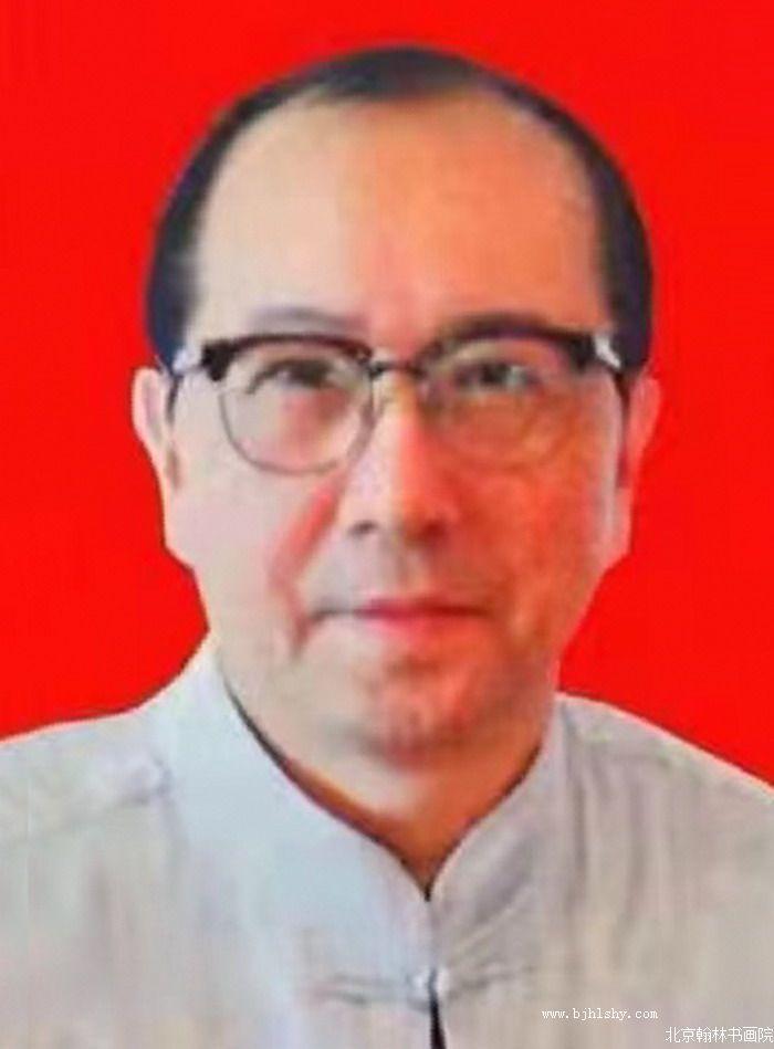 黄培春,北京翰林书画院艺术品鉴赏收藏委员会常务副会长