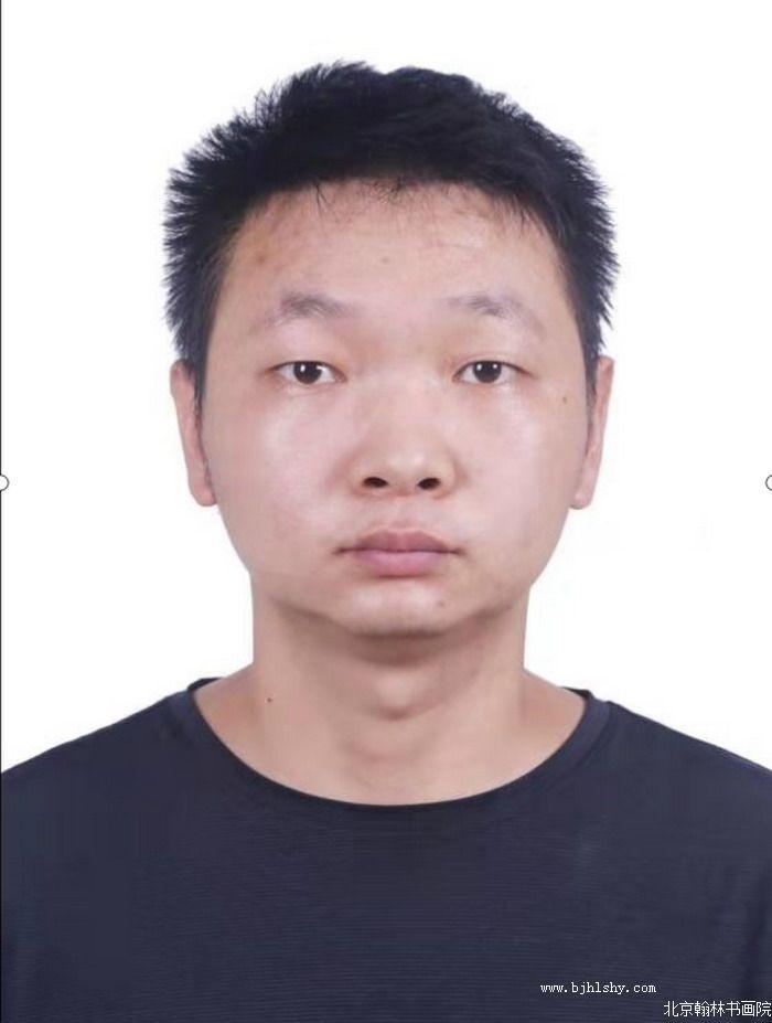 韩亮亮,北京翰林书画院张家港分院副院长