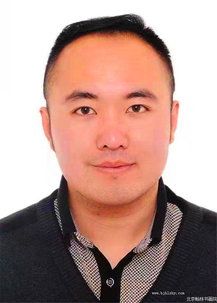 刘德洋,北京翰林书画院副院长兼丰台分院院长