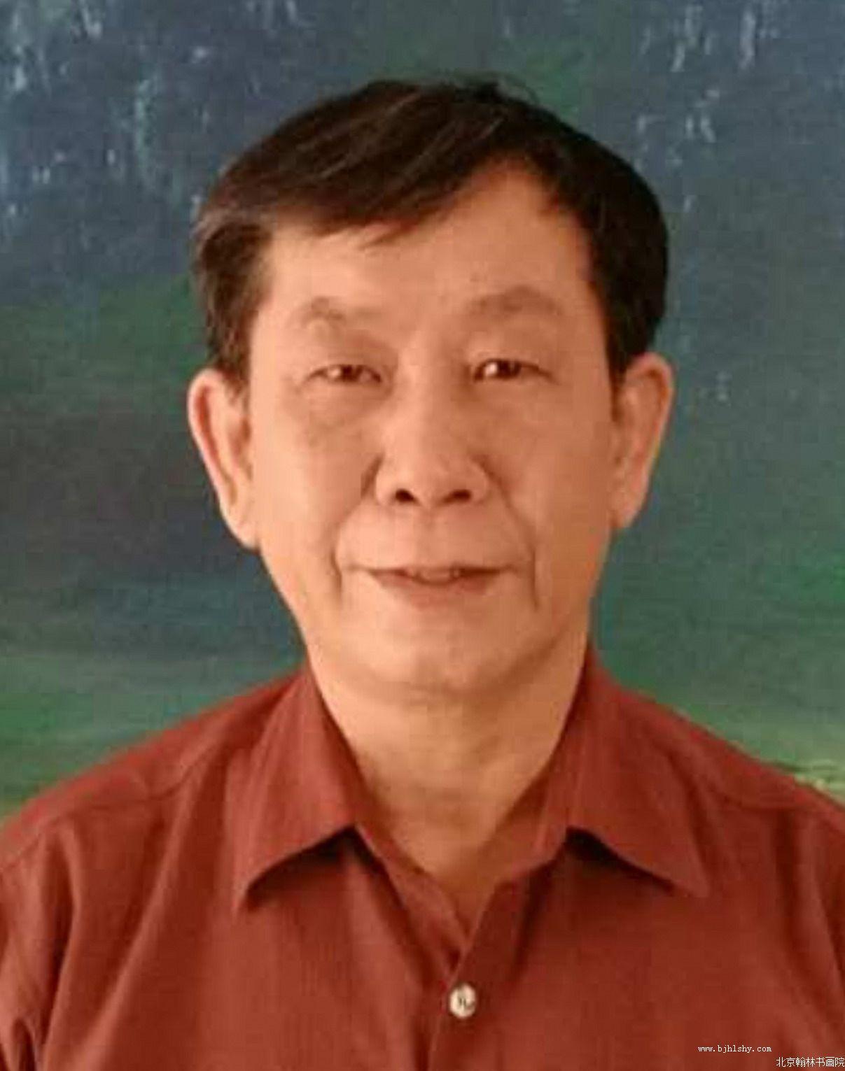 张学光,北京翰林书画院广东分院名誉院长