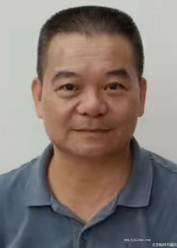 孙华海,北京翰林书画院广东分院名誉院长