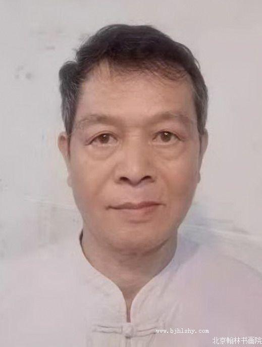 陈历胜,北京翰林书画院广东分院副院长